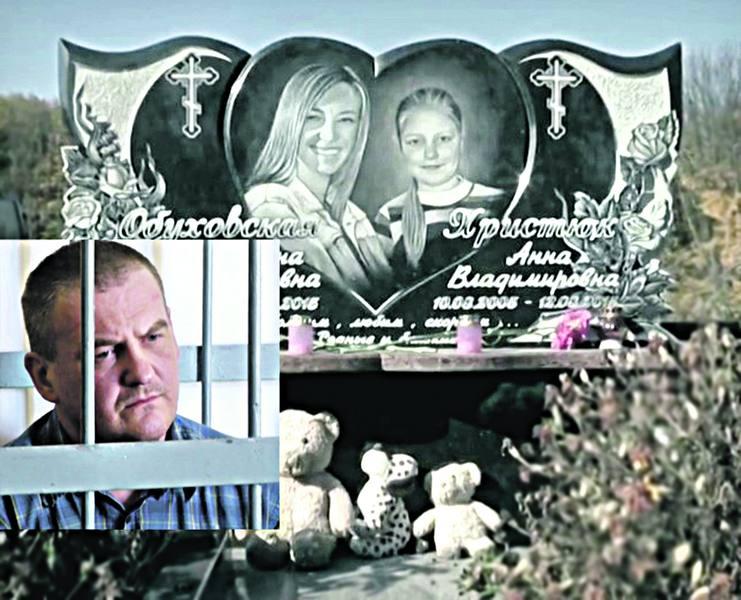 Чому вбивці-канібали дочки й матері досі без вироку? Ця резонансна історія, яка трапилась із нашими землячками, яких принесли в жертву сатаністи, шокує
