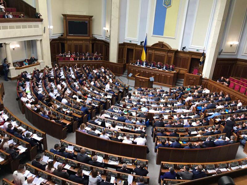 Створено Асоціацію народних депутатів Вінниччини. Звернення