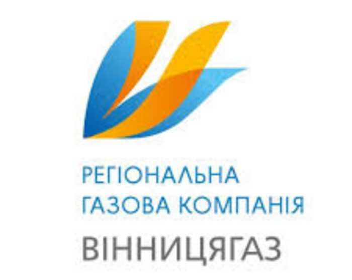 """""""Вінницягаз"""" не приймає показники з сайту Pay.vn.ua. І радить скористатися 9 іншими способами"""