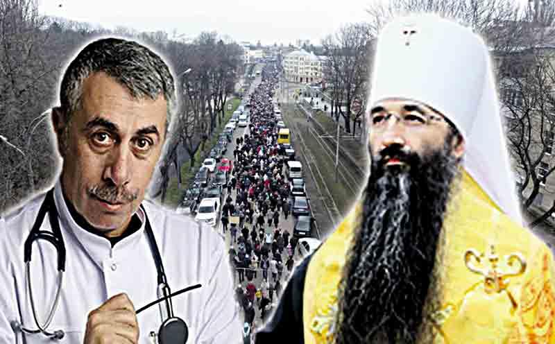 Вінницький Митрополит Варсонофій проти доктора Комаровського