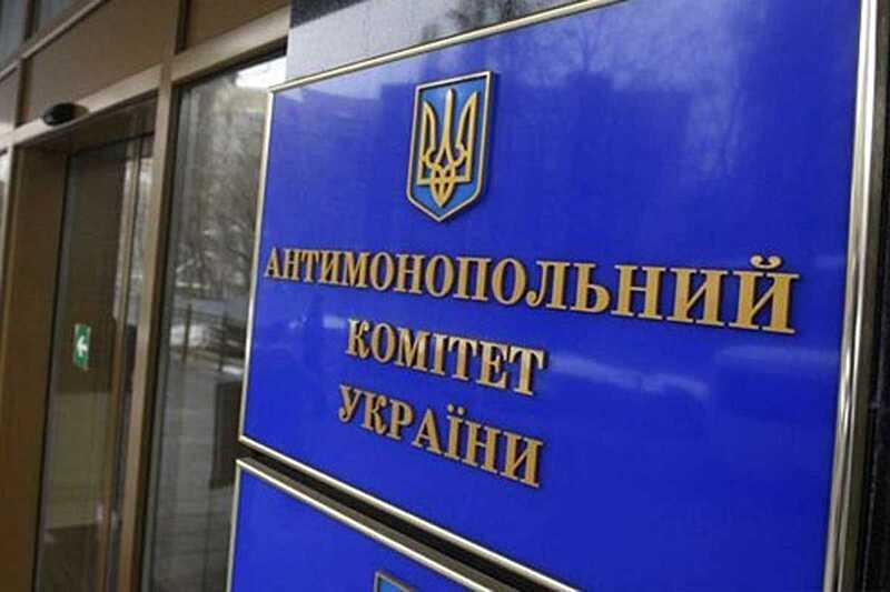 Антимонопольний комітет України побачив завищення цін на газ для споживачів і відкрив справу