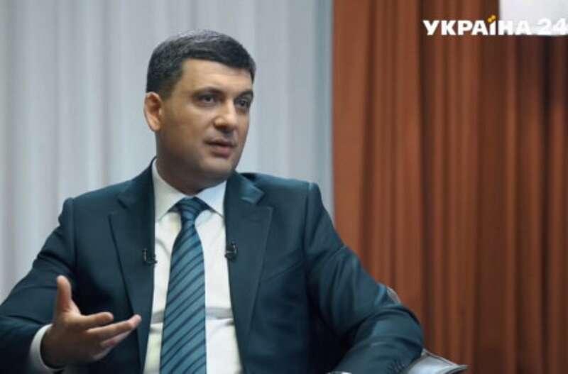 Перше інтерв'ю Володимира  Гройсмана за останні півроку після Кабміну (відео)