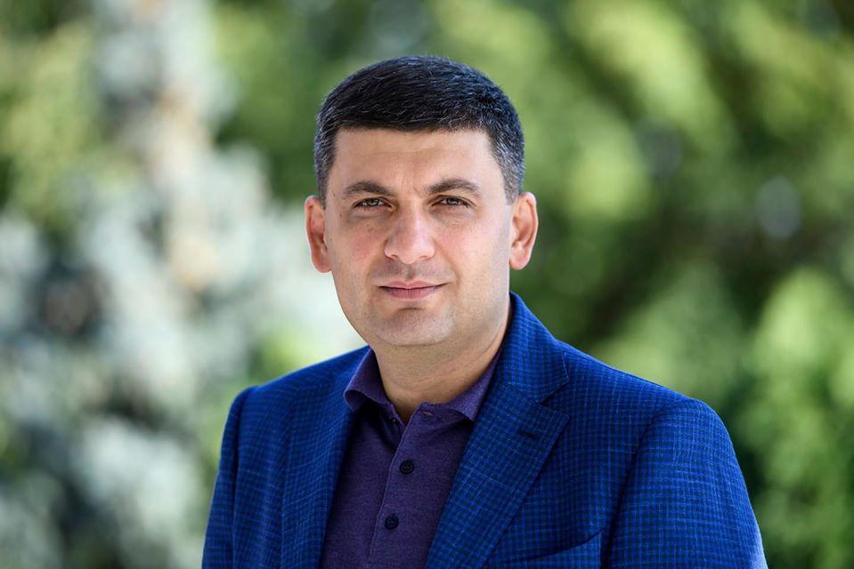 Відкритий лист Володимира Гройсмана до Прем'єр-міністра України