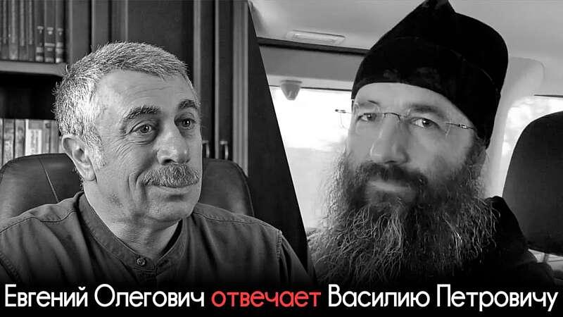 Доктор Комаровський відповів Вінницькому Митрополиту московського патріархату (відео)
