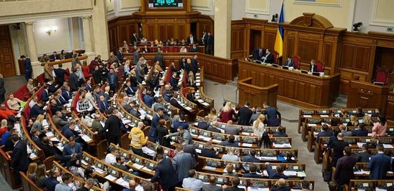 Як народні депутати від Вінниччини голосували за відкриття ринку землі