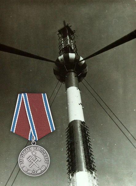 Перша висотна пожежа у Вінниці сталась у 1983 році, коли на висоті 230 м палала радіотелевізійна щогла на вулиці Максимовича (її загальна висота – 354 м)