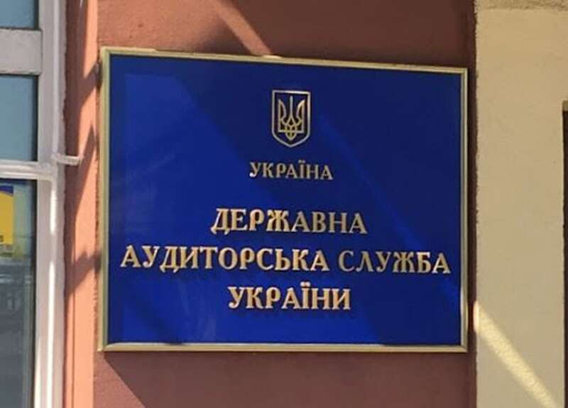 Аудитори Вінниччини забезпечили відшкодування втрат на 56 млн грн