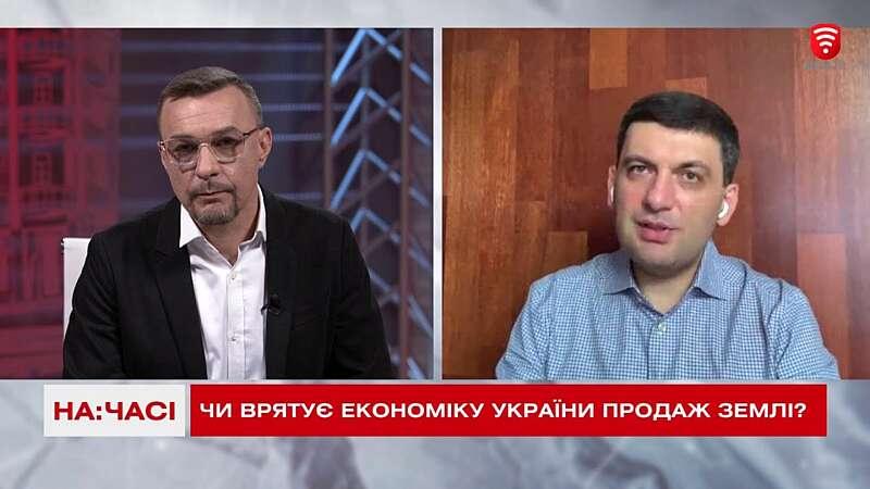 Володимир Гройсман «на карантині» про ініціативу вінничан «Стопвірус» та загрози «земельного» Закону (відео)
