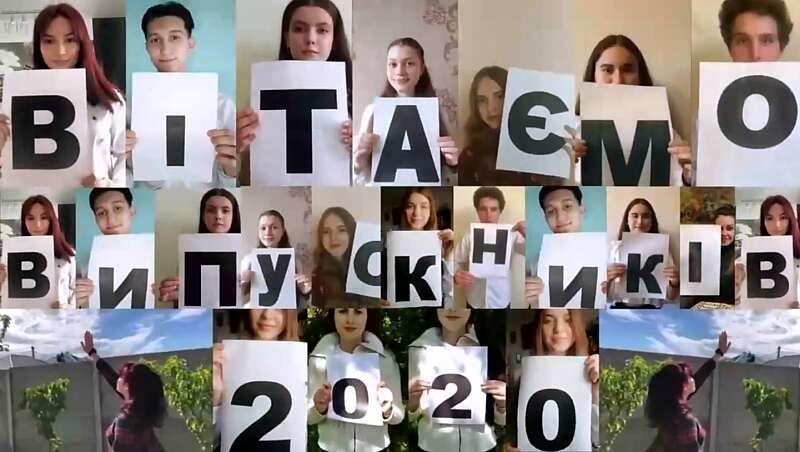 Вінницькі школярі та мер міста Сергій Моргунов привітали Вінниччину зі святом останнього дзвінка – записали відео флешмоб