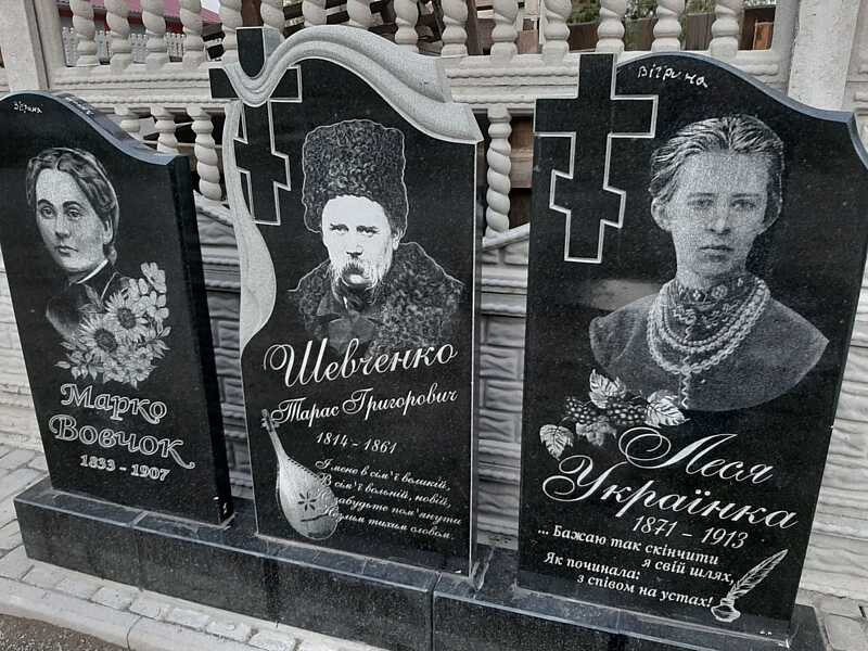 Три класики, як живі – Марко Вовчок, Тарас Шевченко і Леся Україна у Вінниці на рекламі надгробків… (відео)