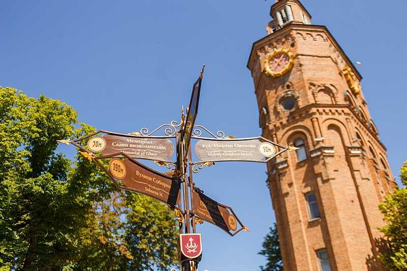 Туризму 2020 на Вінниччині бути! Які плани продумує міська рада?