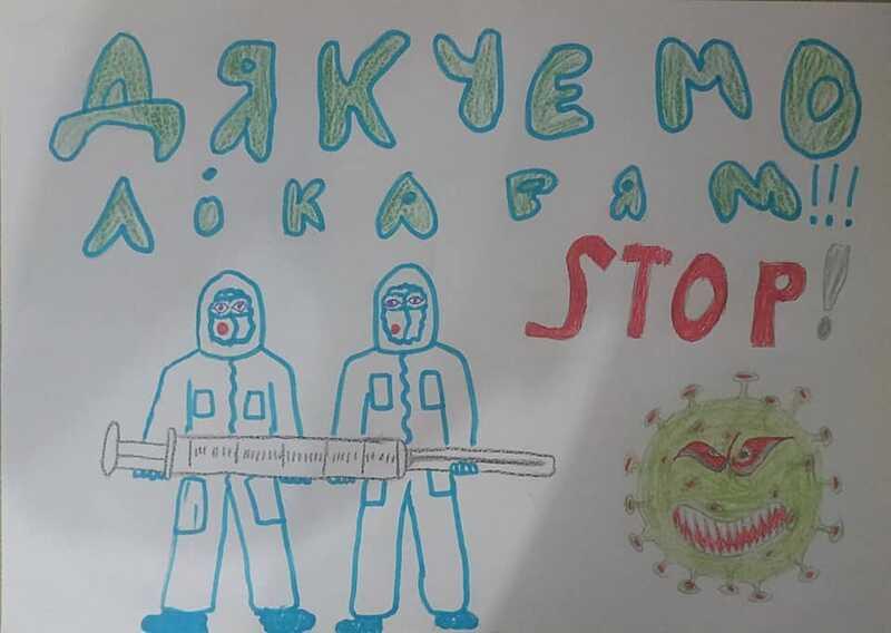 Герої нашого часу – лікарі! Наймолодші вінничани створюють малюнки для підтримки медиків