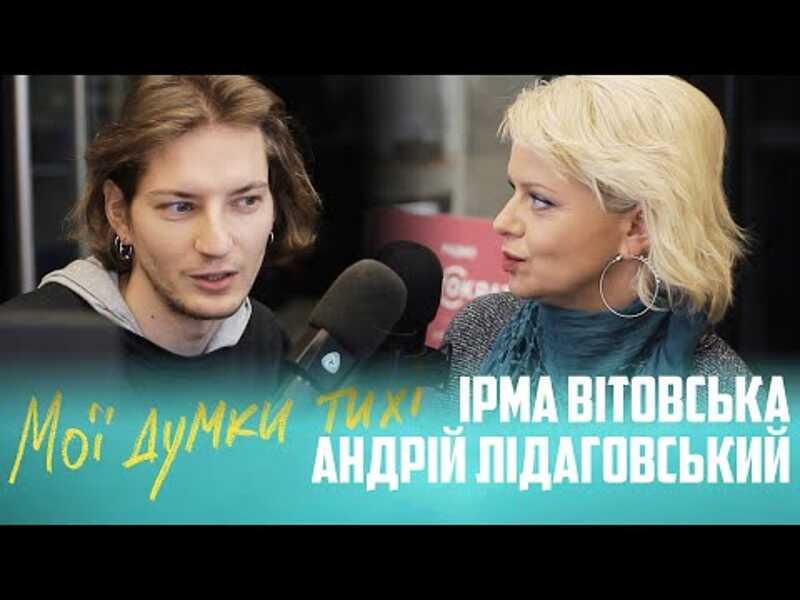"""""""Мої думки тихі"""" – кращий український фільм"""