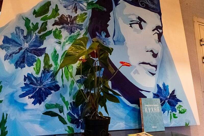 Вінницький архі–художник Влад Головащенко створив картину кримської татарки, образ котрої закрався у нього з дитинства