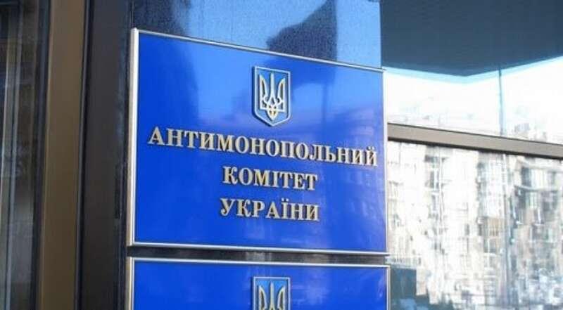 З 1 червня припинив існування Антимонопольний комітет у Вінниці, але скарги прийматимуть