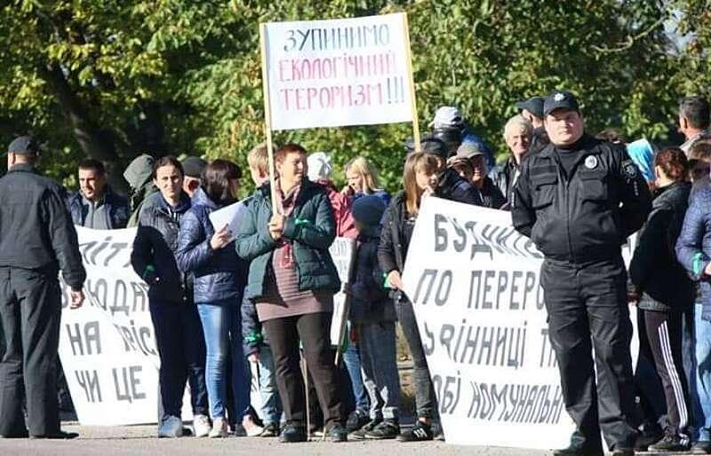 Людавка оголосила акцію протесту через будівництво сміттєпереробного заводу!