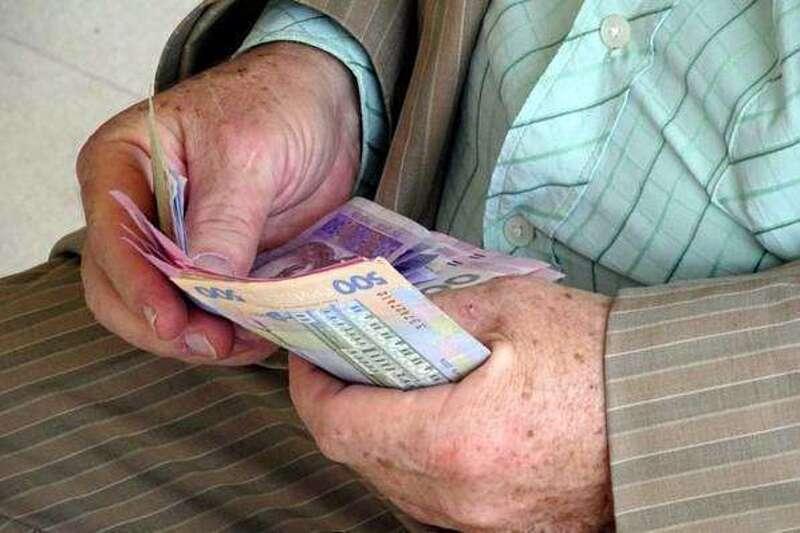 В Україні перевіряють одержувачів соціальної допомоги від держави