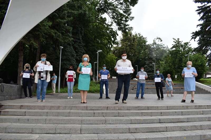Вінницькі профспілки вийшли на протест