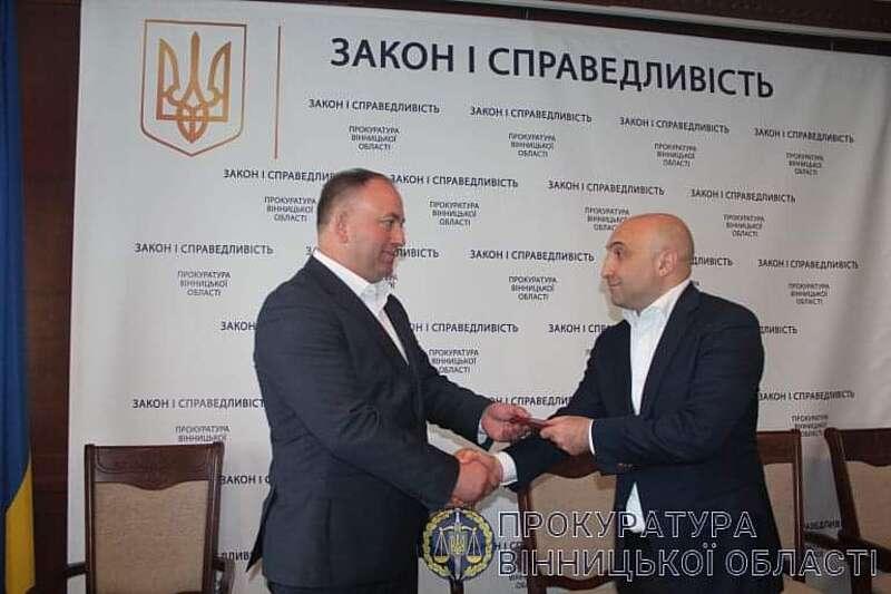 Сьогодні представили нового керівника прокуратури Вінниччини