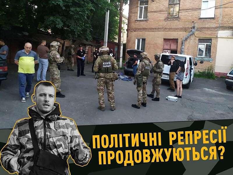 Андрія Вербецького затримала поліція. Вночі у нього був обшук