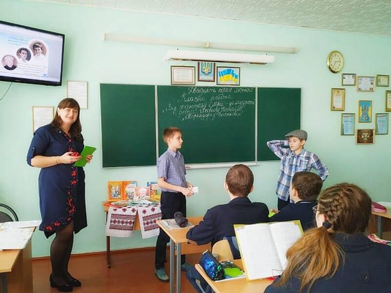 Вінницька вчителька перемогла на міжнародному конкурсі