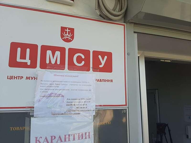СБУ зранку заблокувало у Вінниці роботу ЦМСУ – центру муніципальних платіжок! Триває обшук (відео)