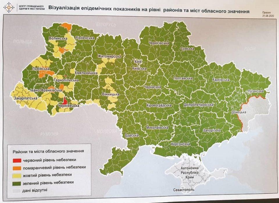 Які райони Вінниччини в жовтій та зеленій зоні карантину?