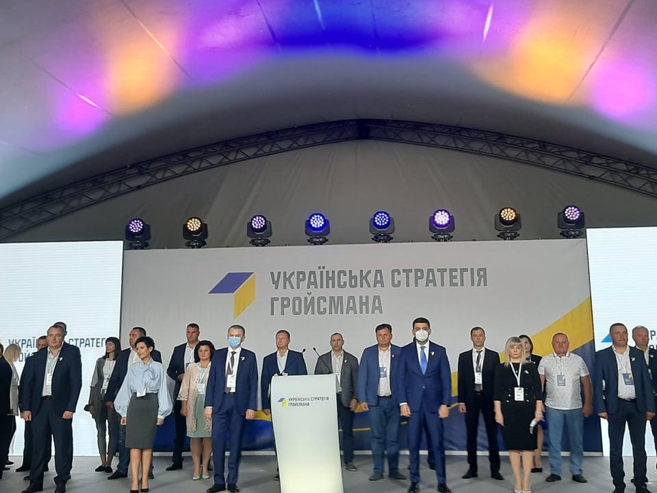 Хто в перших 5-х Української Стратегії Гройсмана та йде на виборів голів ОТГ на Вінниччині? (відео)