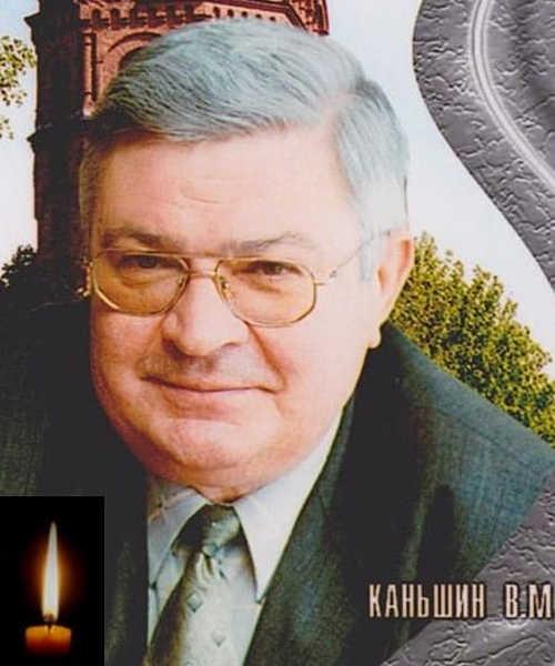 У Вінниці помер колишній директор школи №20 Валерій Каньшин