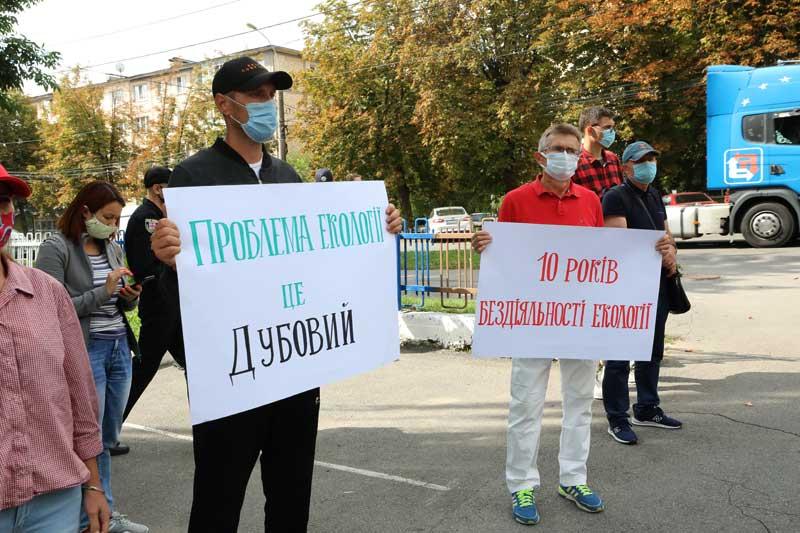 За 10 років бездіяльності пікетували екологічну інспекцію у Вінниці