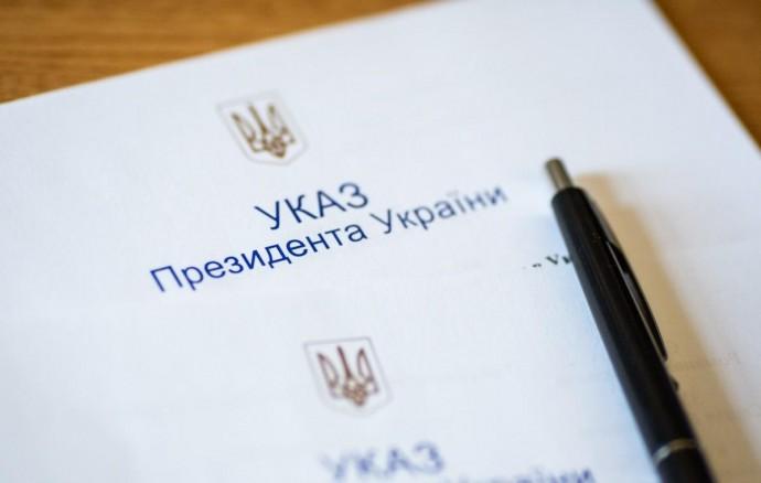 Вінничанка отримала почесне звання «Заслуженого працівника фармації»