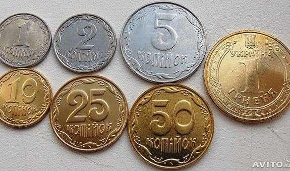 Нацбанк продає 40 тон старих грошей