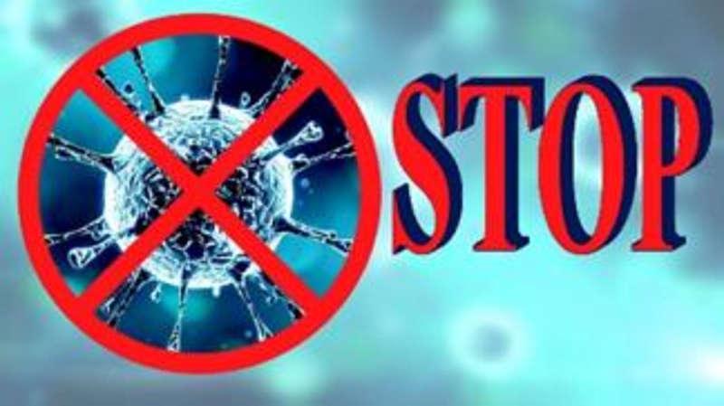 Доктор Овсянюк — коронавірусу stop!!!