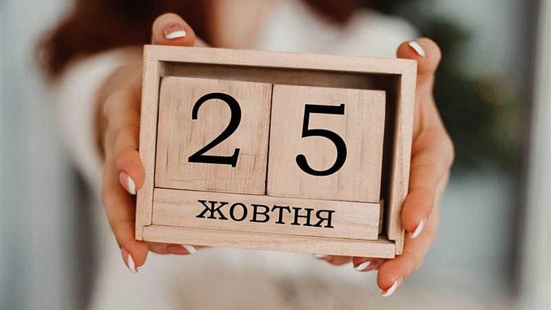Троє знялись із виборів мера Вінниці! Тепер конкурс 10 кандидатів на крісло голови ОТГ