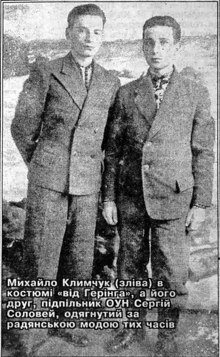 Костюм від Геринга отримав вінничанин Михайло Климчук, член вінницького підпілля ОУН. Перед Гітлером він виступав у Вінницькому драмтеатрі