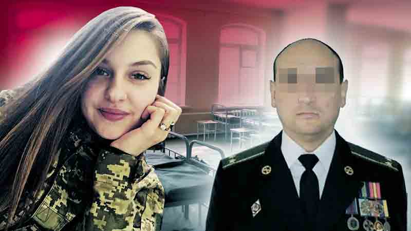 «Обслуговувати його орлів» змушував вінницьку офіцерку полковник-командир