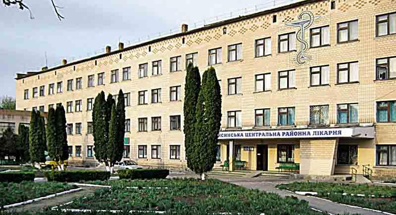 Скандал у Гайсині через «ковідні» гроші. Чому люди ходили до керівництва лікарні і до них викликали поліцію?