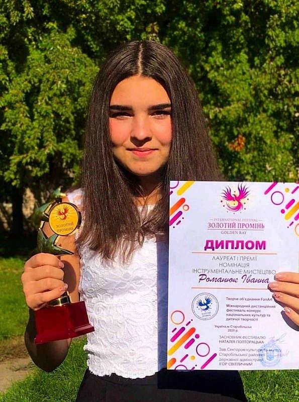 «Золотий промінь» виграла школярка з Ладижина