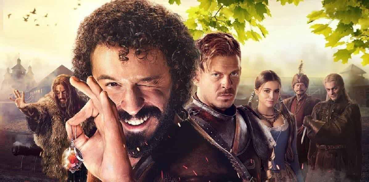 Як російського царя обікрав головний герой «Козаків…» Юрій Дяк із Вінниччини