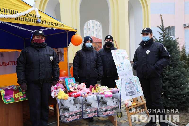 Вінницькі поліцейські організували благодійну акцію допомоги дітям з кризових сімей та інтернатів