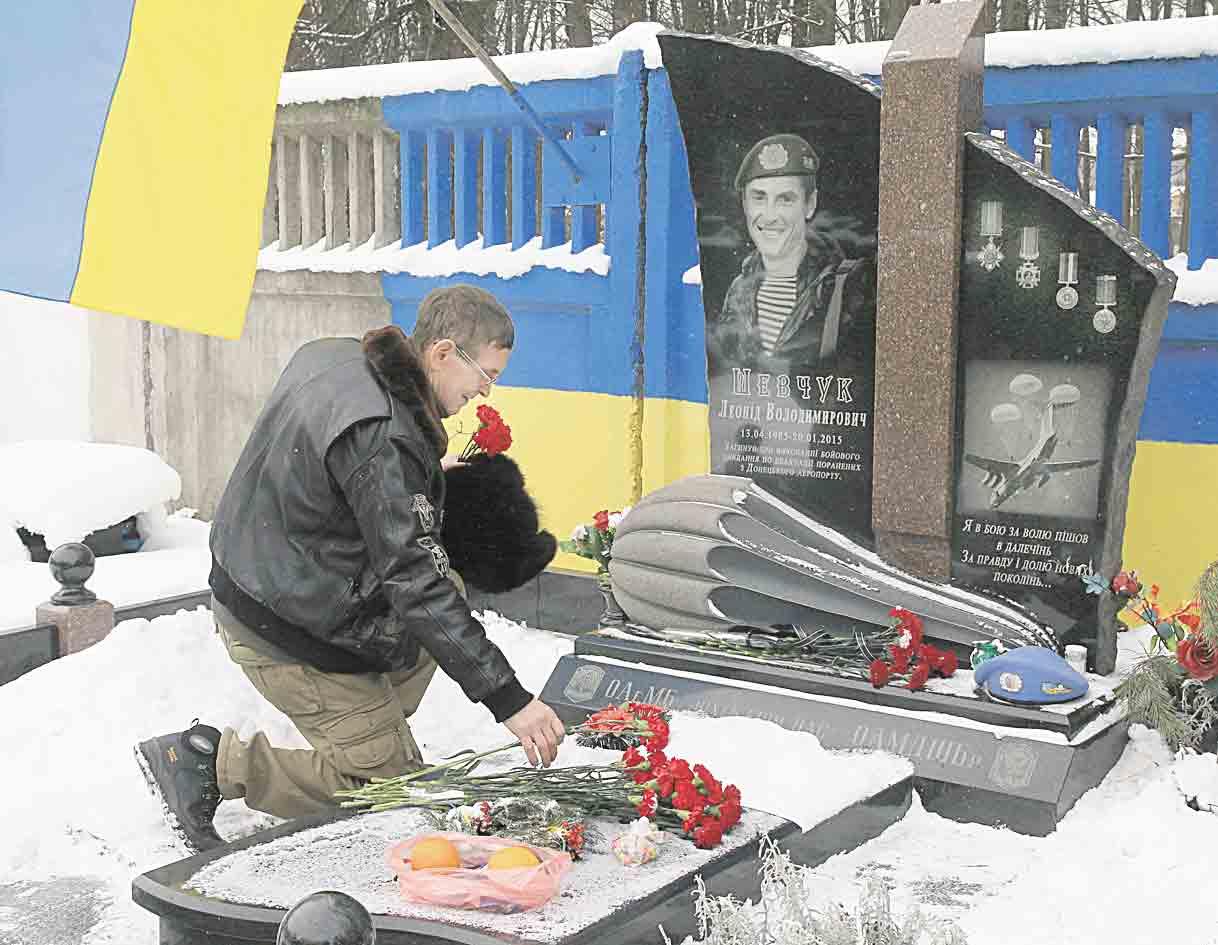 8 кіборгів з Вінниці вшанували 23 січня. У 2015 році українські кіборги вийшли із руїн нового терміналу Донецького аеропорту (відео)