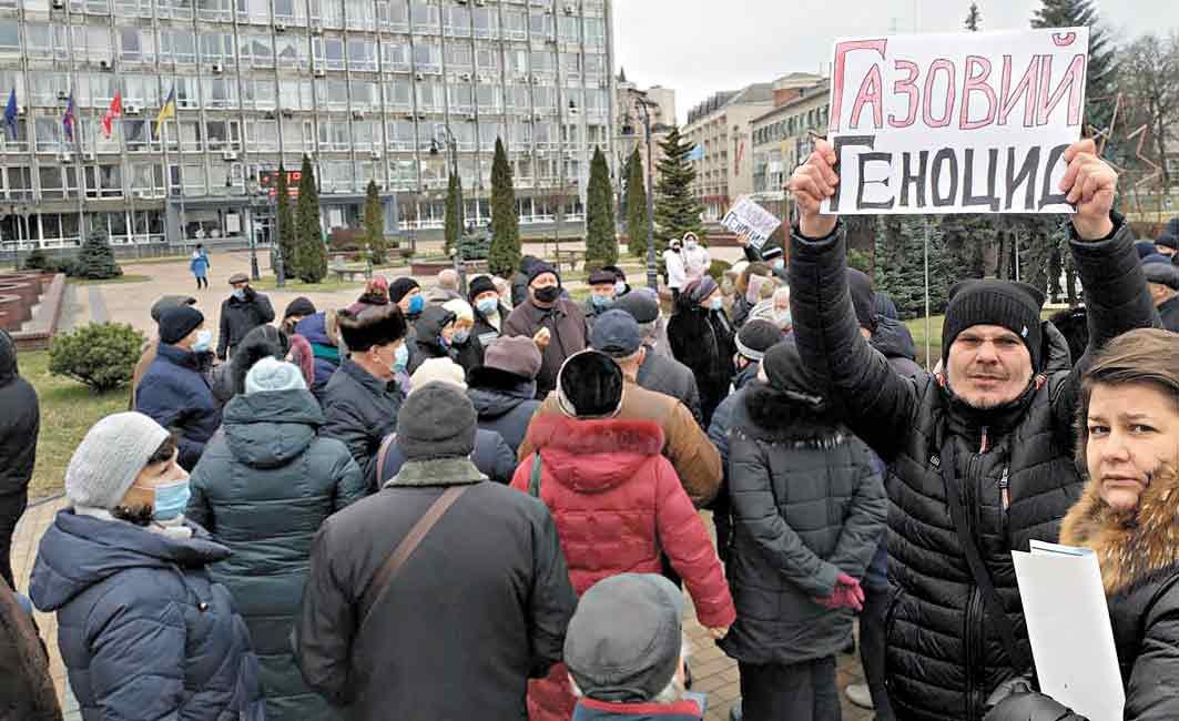 Тарифні Майдани сколихнули і Вінниччину. У Козятині, Жмеринці, Калинівці, Могилеві-Подільському та у Вінниці, як і в інших областях України, підвищення плати за газ та енергоносії в умовах пандемії люди назвали геноцидом нації
