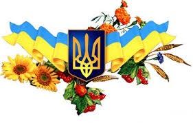 Із 16-го – українською
