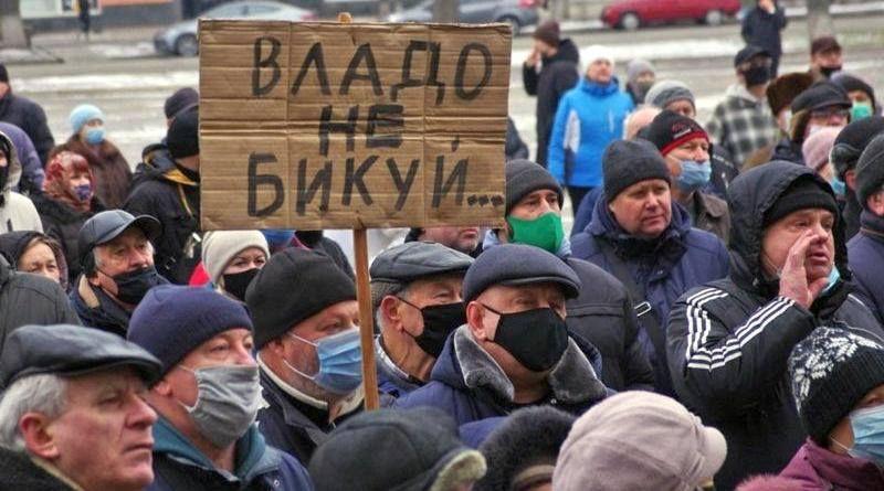 15 січня Вінниччина знову виходить на Тарифний Майдан!