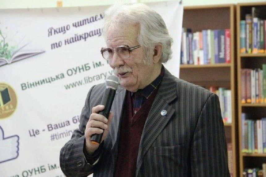 Нову Всеукраїнську літературну премію заснували у Вінниці