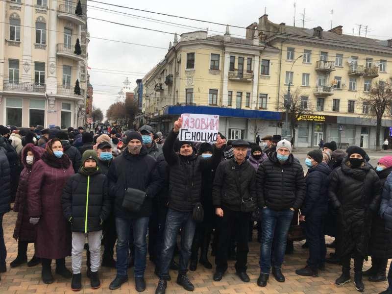 Вінничани повстали проти «тарифного геноциду» (відео)