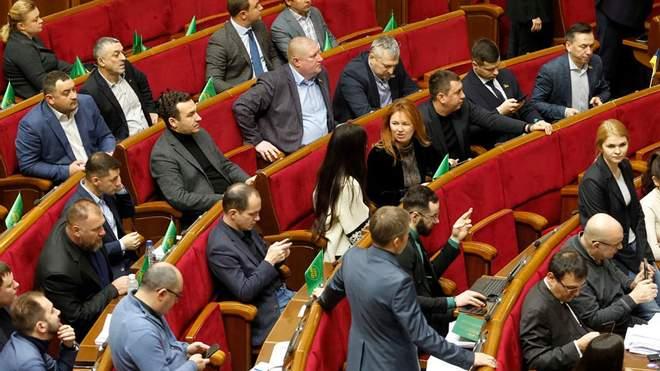 З народних депутатів утримали 30 млн грн. штрафів за прогули