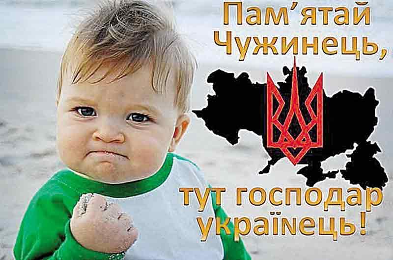 Виплачувати дивіденди кожному українцю за користування надрами та землею! Ми за референдум! Але з такою вимогою