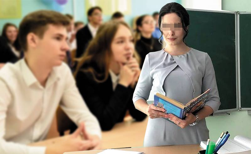Директор школи застав дружину-вчительку із учнем. Секс-скандал обговорює вся область