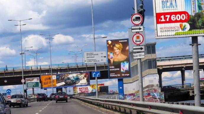 Заборонити рекламні білборди вздовж доріг
